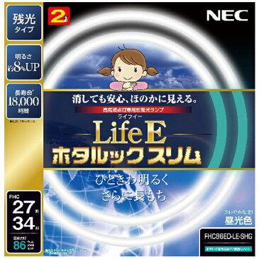 NEC 27形+34形 3波長形 昼光色パック品 2本入 LifeEホタルックスリム FHC86ED-LE-SHG [FHC86EDLESHG]