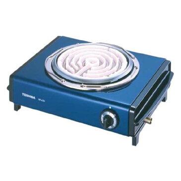 東芝 電熱調理器 ブルー HP-635(L) [HP635L]【RNH】