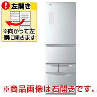 東芝【左開き】426L5ドアノンフロン冷蔵庫シルバーGR-H43GL(S)