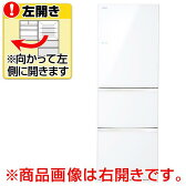 【送料無料】東芝 【左開き】363L 3ドアノンフロン冷蔵庫 クリアシェルホワイト GR-H38SXVL(ZW) [GRH38SXVLZW]