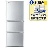 【送料無料】東芝 【右開き】330L 3ドアノンフロン冷蔵庫 シルバー GR-H34S(S) [GRH34SS]