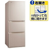 【送料無料】東芝 【右開き】330L 3ドアノンフロン冷蔵庫 ピンクゴールド GRH34S(NP) [GRH34SNP]【KK9N0D18P】