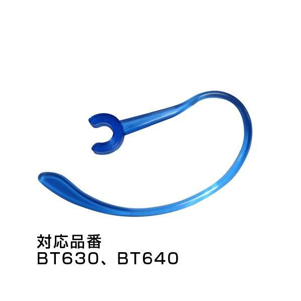 セイワ BT630用のイヤーフック PART0071 BK