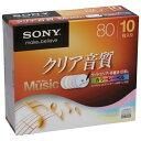 SONY 録音用 CD-R パステルカラーレーベル インクジ...