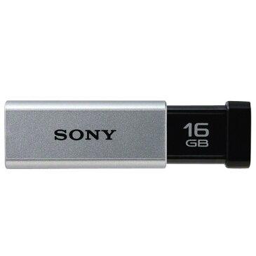 SONY USBフラッシュメモリ(16GB) シルバー USM16GT S [USM16GTS]