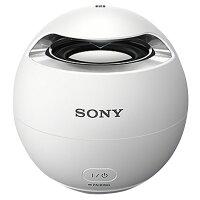 SONYワイヤレスポータブルスピーカーSRS-X1W