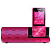【送料無料】SONY デジタルオーディオプレーヤー(8GB) ウォークマン ビビッドピンク NW-S14K P [NWS14KP]【KK9N0D18P】