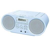 SONYCDラジオブルーZS-S40