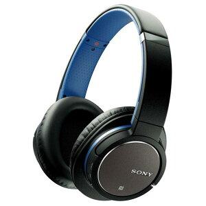 【送料無料】SONY ワイヤレスノイズキャンセリングステレオヘッドセット ブルー MDRZX7…