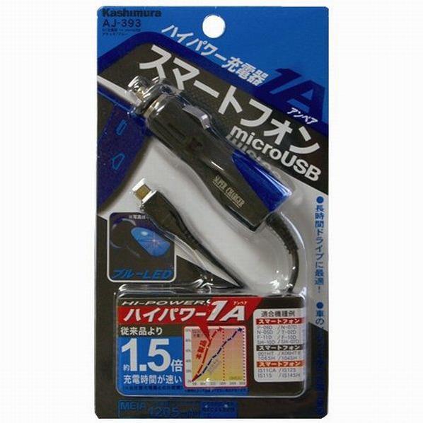 カシムラ D充電器1AmicroUB AJ393