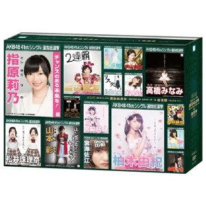 「AKB48 41stシングル選抜総選挙〜順位予想不可能、大荒れの一夜〜」&「AKB48 41stシングル選抜...