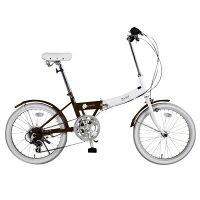 【送料無料】TRAILER 20インチカラフル折りたたみ自転車 6段変速 ブラウン BGC-N10-BR [BGCN10BR] かわいい+お手頃価格!