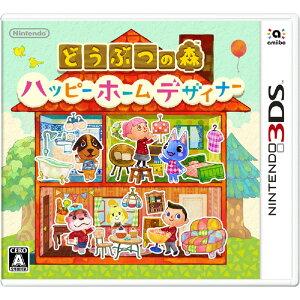 【送料無料】任天堂 どうぶつの森 ハッピーホームデザイナー【3DS専用】 CTRREDHJ […