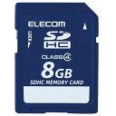 エレコム SDHCメモリカード(Class4対応・8GB) MF-FSDH08GC4R [MFFSDH08GC4R]【KK9N0D18P】