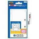 HORI シリコンもちはだカバー for Newニンテンドー3DS ホワイト 3DS221 [3DS221]