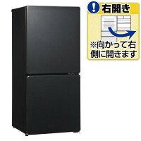 ユーイング【右開き】110L2ドアノンフロン冷蔵庫ギャラクシーブラックUR-F110H-K