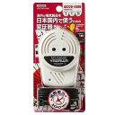 ヤザワ 国内用変圧器 ホワイト HTUC240V100W [HTUC240V100W]