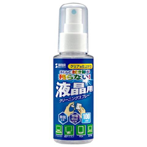 サンワサプライ クリーニングスプレー(液晶用) CD-SP4 [CDSP4]