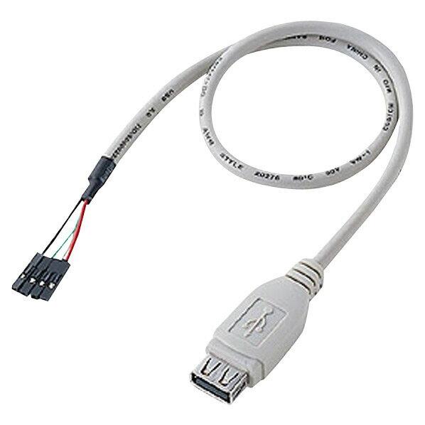 サンワサプライ USBケーブル(0.4m) TK-USB2 [TKUSB2]