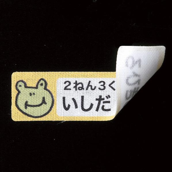 サンワサプライ (103)
