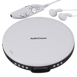 【送料無料】オーム電機 ポータブルCDプレーヤー ホワイト CDP-830Z-W [CDP83…
