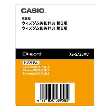 カシオ 電子辞書追加コンテンツ ウィズダム英和辞典 第3版/ウィズダム和英辞典 第2版 XS-SA25MC [XSSA25MC]