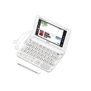【送料無料】カシオ 電子辞書 EX-word ホワイト XD-K4800WE [XDK4800…
