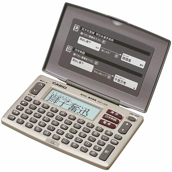 電卓・デジタル文具, 電子辞書  EX-word XD-J25-N XDJ25NRNH