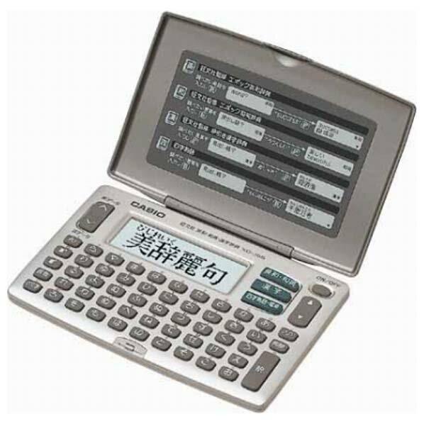電卓・デジタル文具, 電子辞書  EXWORD EX-word XD-J55-N XDJ55NRNH