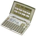 カシオ 電子辞書 XD-90-N [XD90N]【RNH】