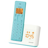 【送料無料】シャープ デジタルコードレス電話機(子機1台タイプ) ターコイズブルー JDBC1CLA [JDBC1CLA]【KK9N0D18P】