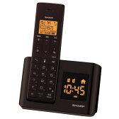 【送料無料】シャープ デジタルコードレス電話機(子機1台タイプ) ダークブラウン JDBC1CLT [JDBC1CLT]【KK9N0D18P】