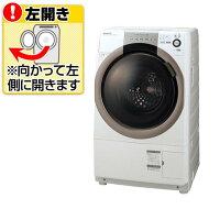 シャープ【左開き】7.0kgドラム式洗濯乾燥機ホワイト系ESS70WL
