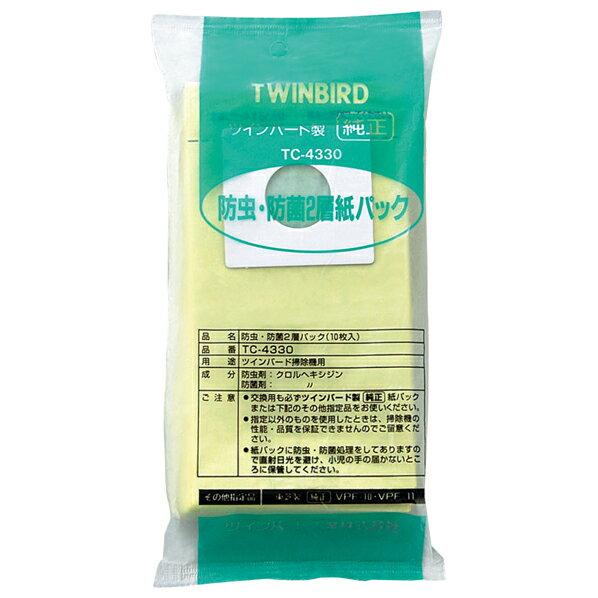 ツインバード工業 防虫 防菌2層紙パック TC-4330 1個