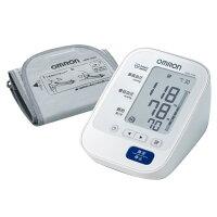 オムロン上腕式血圧計HEM-7130