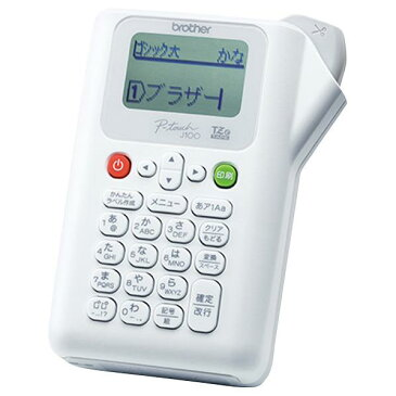 ブラザー ラベルライター ピータッチ ホワイト PT-J100W [PTJ100W]【KK9N0D18P】【RNH】