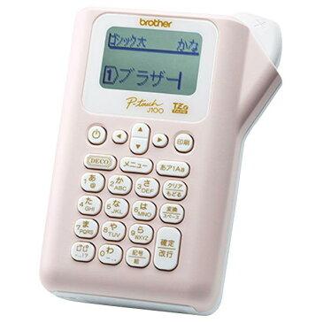 ブラザー ラベルライター ピータッチ ピンク PT-J100P [PTJ100P]【KK9N0D18P】