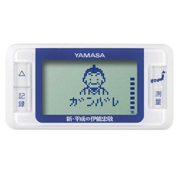 山佐時計計器 万歩計 ゲームポケット万歩 ブルー GK-700(BL) [GK700BL]