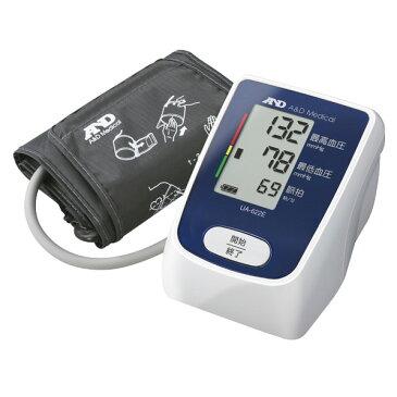 エーアンドデイ 上腕式血圧計 オリジナル 紺 UA-622E [UA622E]