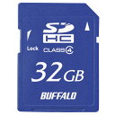 BUFFALO SDHCメモリーカード(Class4・32GB) RSDC-S32GC4B [RSDCS32GC4B]