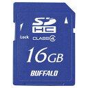 BUFFALO SDHCメモリーカード(Class4・16GB) RSDC-S16GC4B [RSDCS16GC4B]