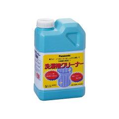 パナソニック 洗濯槽クリーナー(塩素系) N-W1 [NW1H]