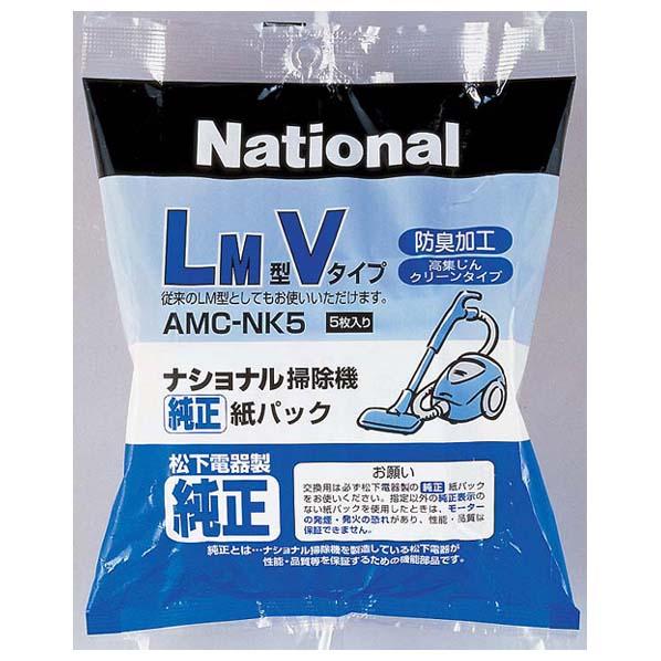 パナソニック 交換用 紙パック LM型Vタイプ AMC-NK5 1箱