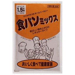 パナソニック 食パンミックス SD-MIX51A [SDMIX51A]