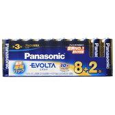 パナソニック 単3形アルカリ乾電池 10本入り EVOLTA LR6EJSP/10S [LR6EJSP10S]