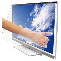 ニデック反射防止膜付き液晶テレビ保護パネル(55V型)ND-TVGARS55レクアガード