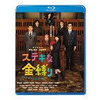 東宝ビデオ Blu-ray ステキな金縛り Blu-rayスタンダード・エディション TBR-22217D