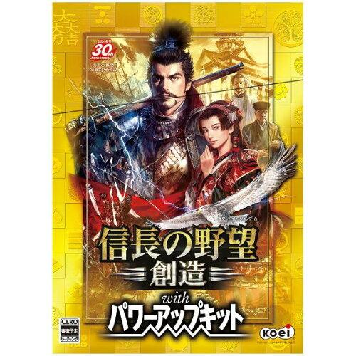 コーエーテクモゲームス 信長の野望・創造 with パワーアップキット(DVD-ROM...