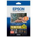 エプソン 写真用紙 絹目調 2L 50枚 K2L50MSHR [K2L50MSHR]