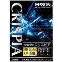 エプソン L判 写真用紙 高光沢 100枚入り CRISPIA KL100SCKR [KL100SCKR]